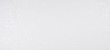 Allgera uni white – 230×3732